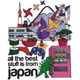 All the Best Stuff is from Japan T-Shirt by Cakes with Faces